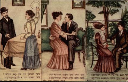 Hebrew Publishing Company képeslapja a kapcsolatokról jobbról balra