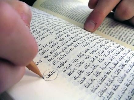 Szim Salom Bét Midrás: A zsidó szellemiség – A judaizmus alapjai
