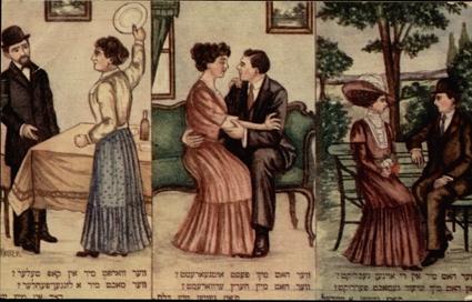 Jelenetek egy házasságból – képeslapon. Műtárgyak a Magyar Zsidó Levéltárból