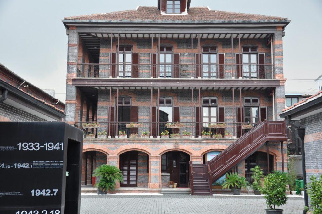 Egy sanghaji múzeum állít emléket a kínai zsidó közösségnek