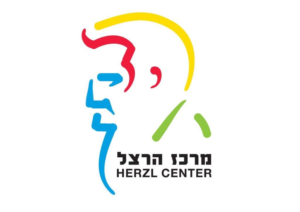 Prof. Ariel Feldstein előadása: Herzl Gangnam Style