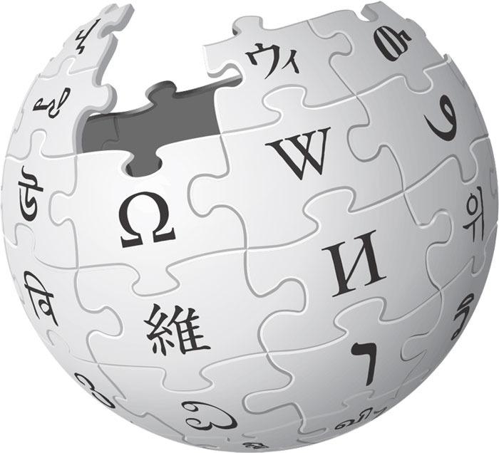 Ezekre kerestek rá a legtöbbször a héber Wikipédián 2013-ban