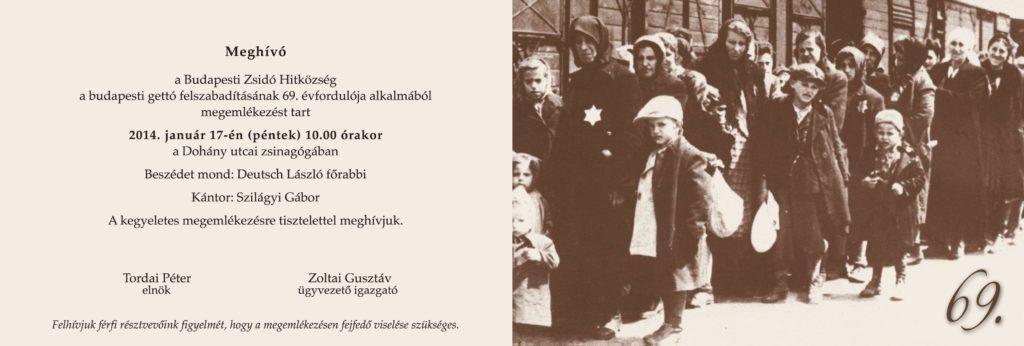Megemlékezés a budapesti gettó felszabadításának 69. évfordulójáról