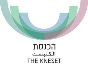 Szavazzunk az izraeli parlament új logójára!