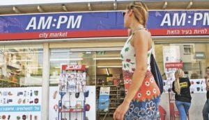Kinyithat szombaton számos tel-avivi üzlet