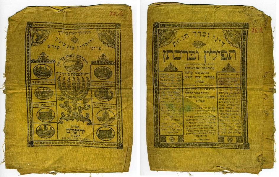 Luncz tfilin-tok Jeruzsálemből