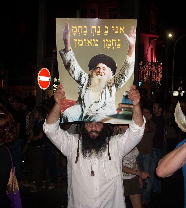 Nachman rabbi