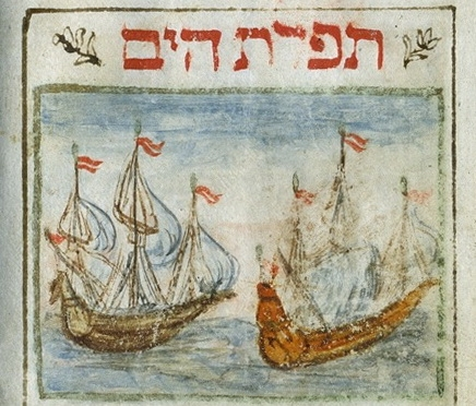 """Navigare necesse est"" – hajózni muszáj…."