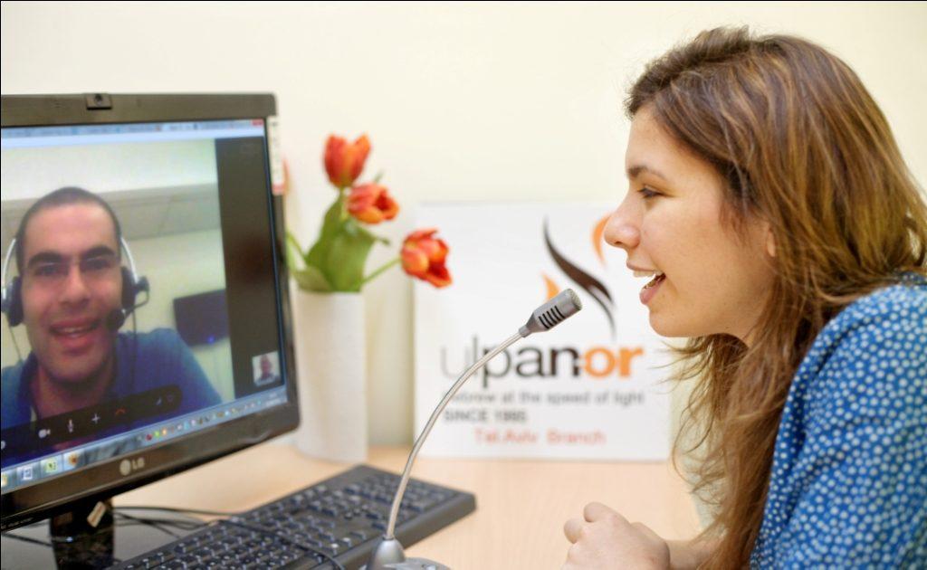 Így lehet online hébert tanulni