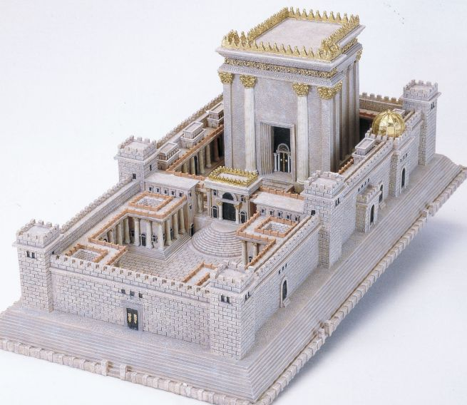a jeruzsálemi szentély