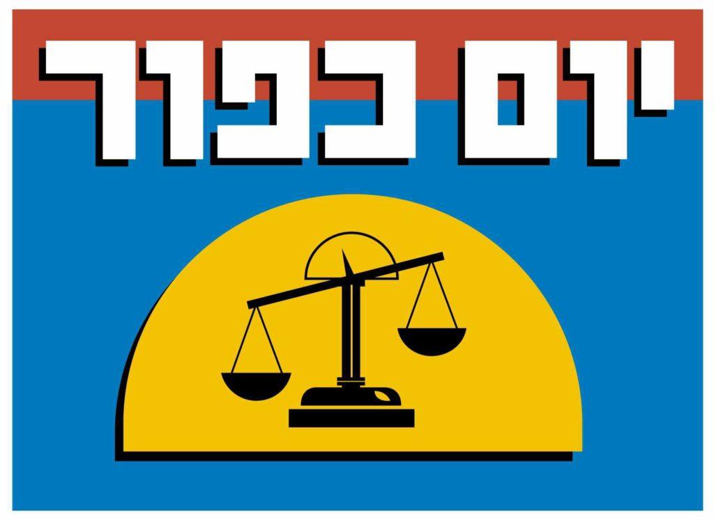 Jom Kippur a Szim Salom Progresszív Zsidó Hitközségben