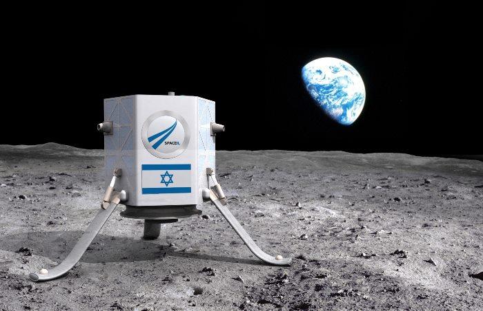 Tórát küldenének a Holdra