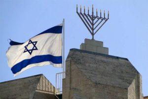 Izrael a zsidók nemzetállama?