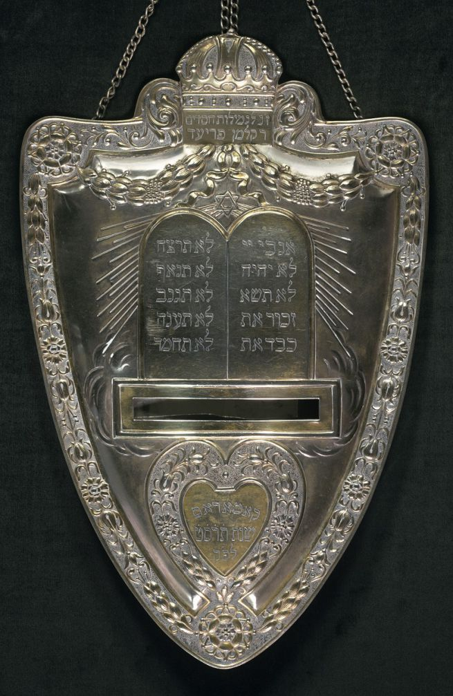 Fried Kálmán komáromi tóravértje, Yeshiva University Múzeum
