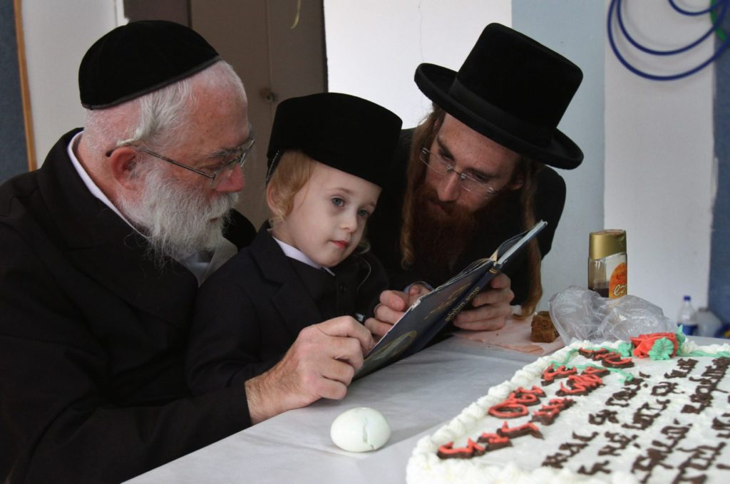 Az első nap a Talmud Tórán
