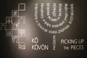 Kő kövön – Töredékek a magyar vidéki zsidóság kultúrájából