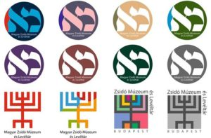 Szavazz! Milyen legyen a Magyar Zsidó Múzeum és Levéltár új logója?