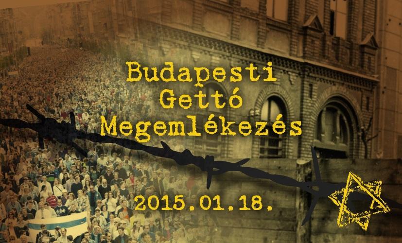 Megemlékezés a budapesti gettó felszabadulásának 70. évfordulóján