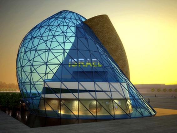 Izraeli találmány nyert a budapesti Minőség Innováció 2014 díjátadón