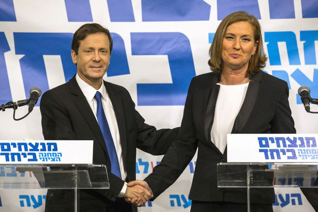 Hercog és Livni