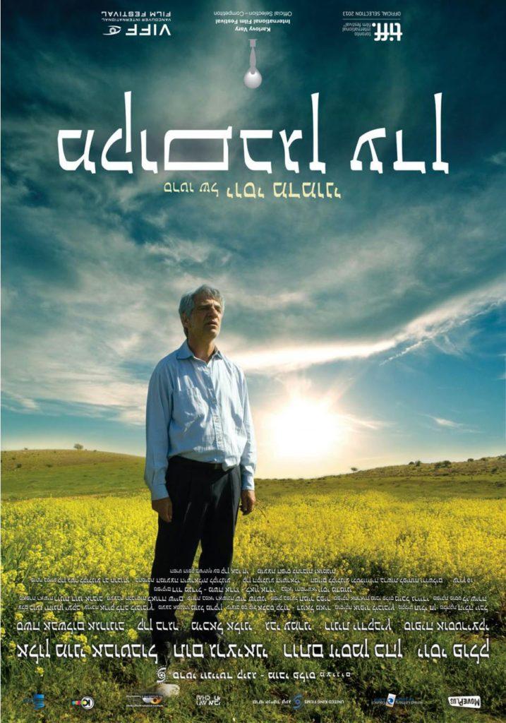 Filmvetítés: A place in heaven (2013)