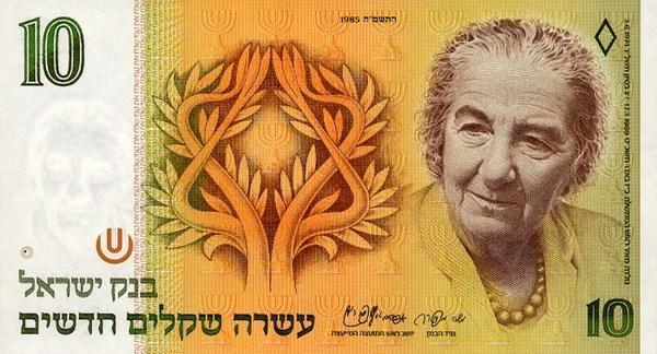 5 zsidó anya, akik beírták magukat a történelembe