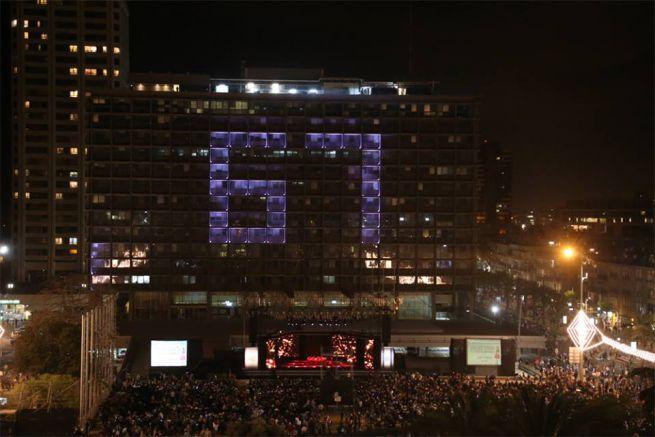 Tel Aviv Izrael 67 születésnapját ünnepli