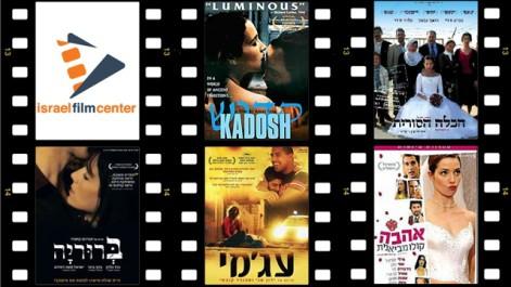 Magyar-izraeli filmkoprodukciós megállapodást írtak alá