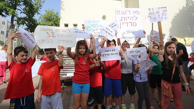 Izraelben megvalósult minden gyerek álma