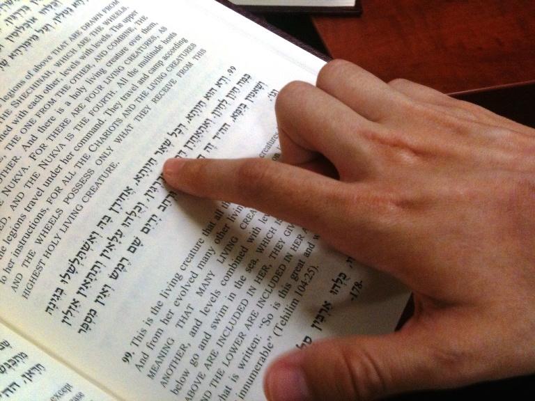 A Kabbalából vesz leckéket a modern idegtudomány