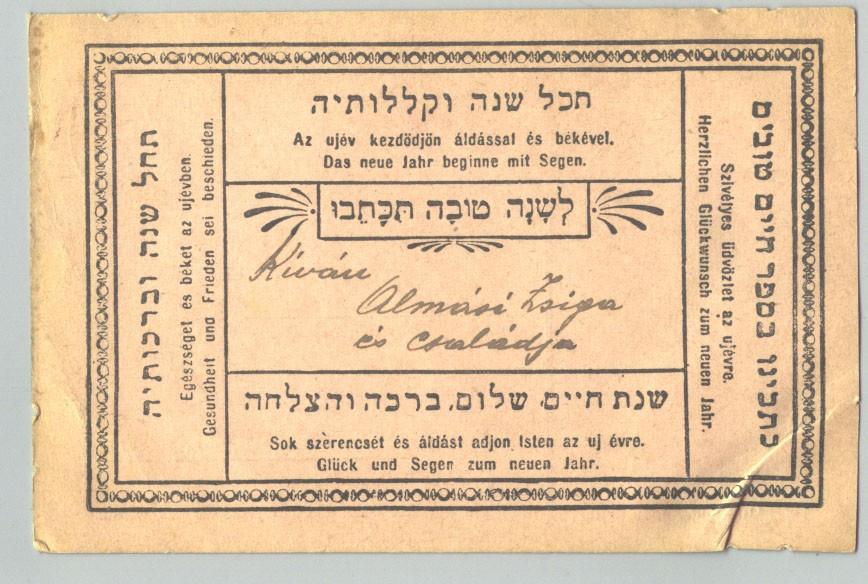 Mindennapos volt a kivándorlás a zsidók között a 19. században