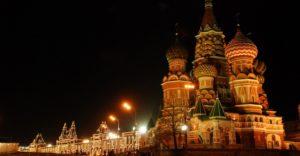 Moszkva lépéselőnybem