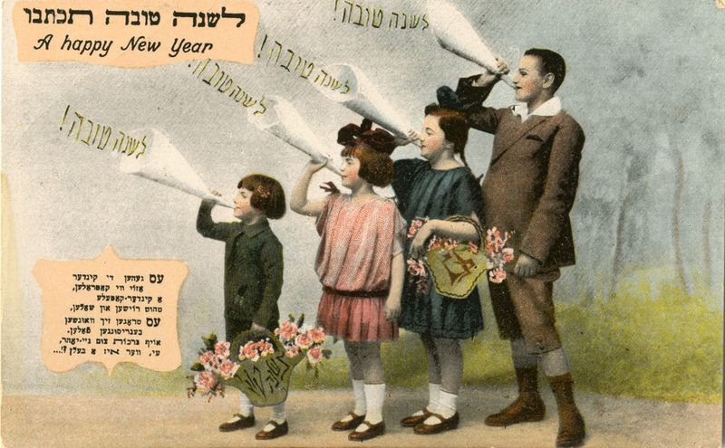 Nem mindig létezett a zsidó újév