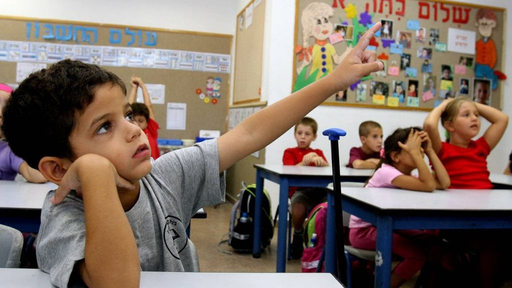 IZRAEL: kötelező lesz az arab nyelv első elemitől