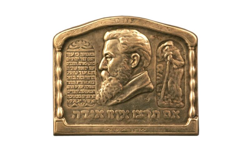 Made in Israel, avagy a cionista nemzeti művészet