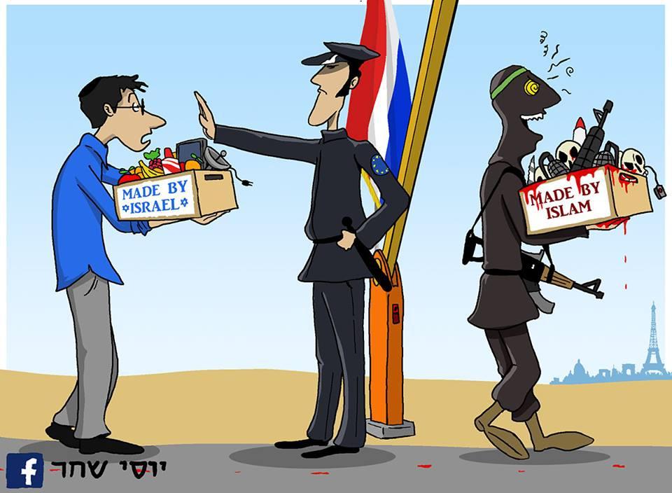 Izrael felfüggeszti kapcsolatait a békefolyamat ügyeiben az EU intézményeivel