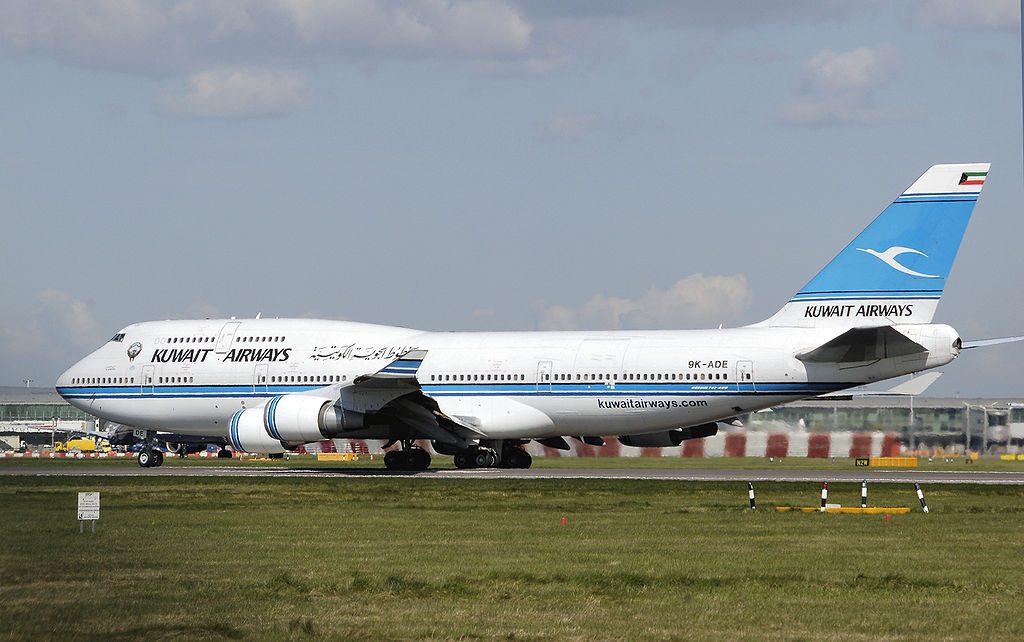 Inkább megszüntetik a járatot, mint hogy izraeliek utazzanak rajta