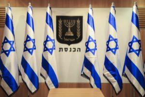 A civil szervezetek szabadságát korlátozná az izraeli kormány
