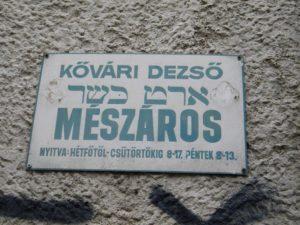 Kóser helyek Budapesten