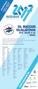 Ha 2017, akkor Maccabiah!