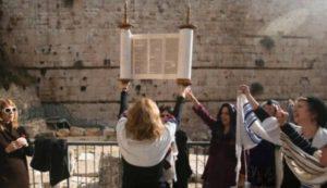 Nők is vezethetnek majd imákat a Siratófalnál épülő új téren!