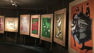 Az iráni művészek egy része nem tudja, hogy plakátjakat kiállították Jeruzsálemben