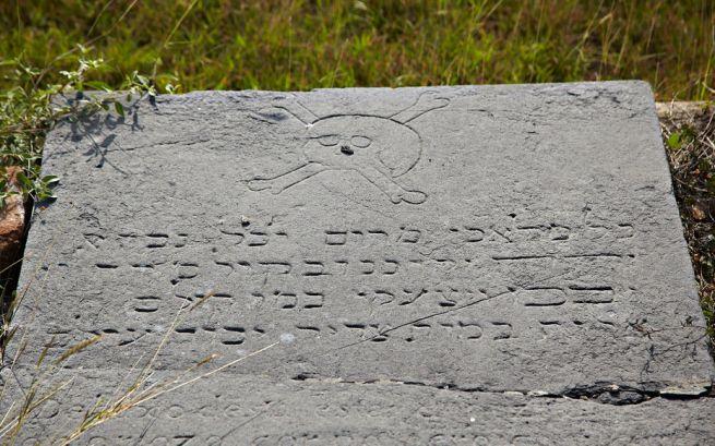 Sírkő egy kingstoni temetőben