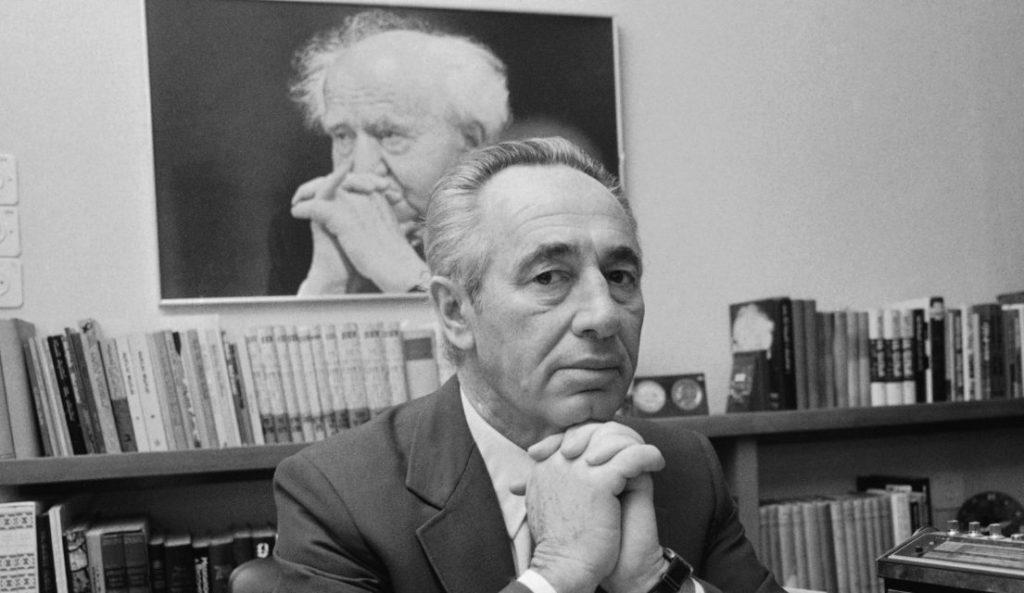 Simon Peresz élete képekben