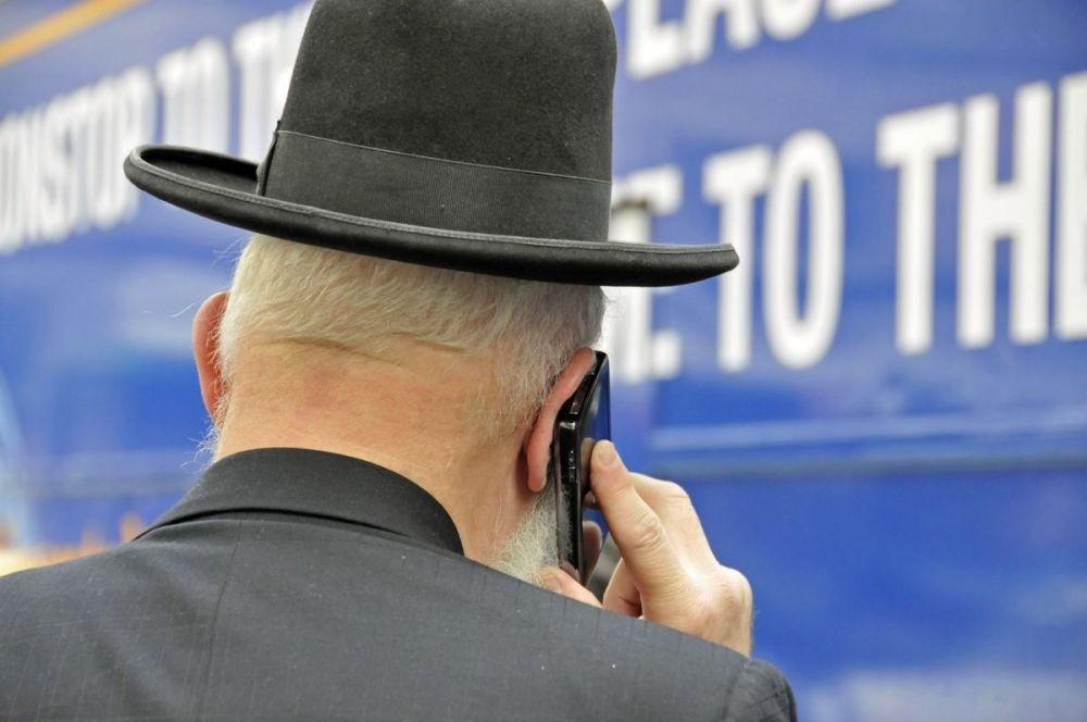Hívj fel egy zsidót ezen a számon!