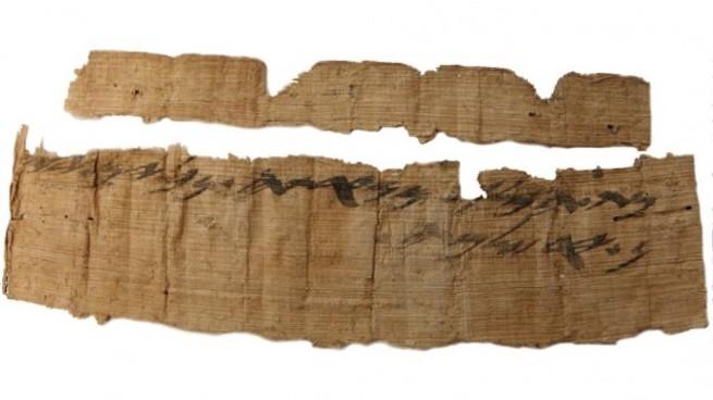 Jeruzsálem héber nevének legrégebbi említését találták meg