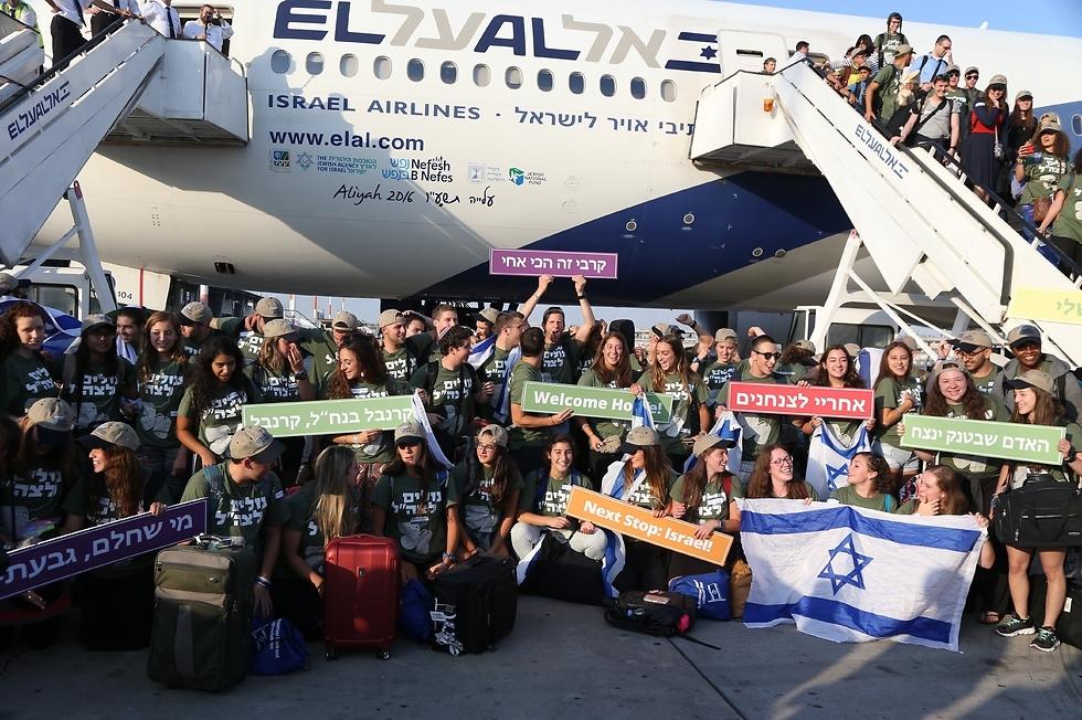 50 év múlva 25 milliósra nőhet Izrael népessége