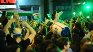 Majdnem két százalékkal nőtt Izrael lakossága az elmúlt évben