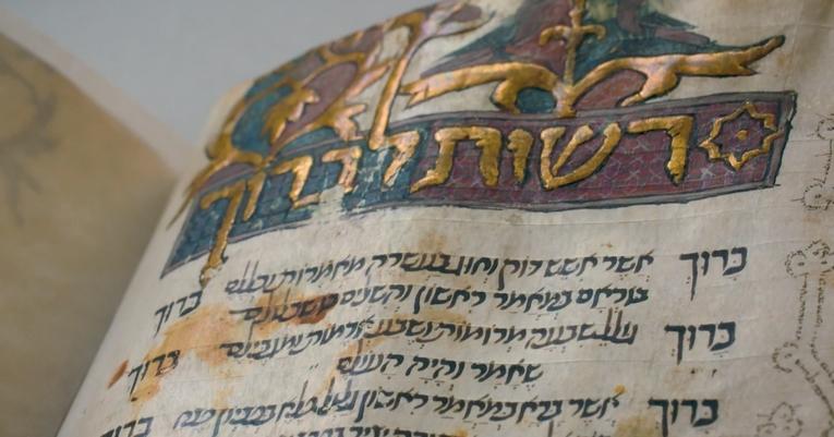 Online elérhetővé válik a világ összes héber kézirata
