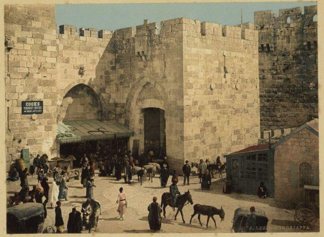 A Jaffa-kapu, Jeruzsálem